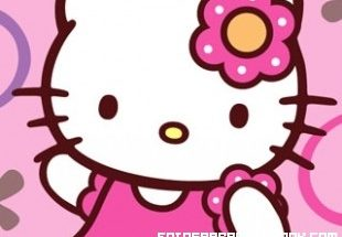 Un fondo rosa de Hello Kitty